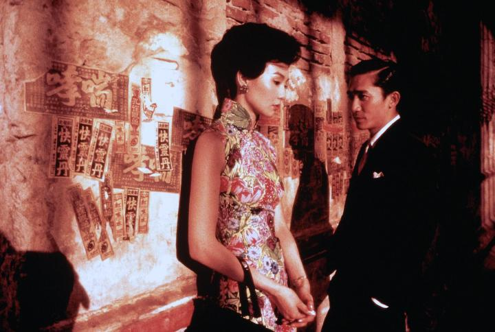 In the mood for love / In the mood for love